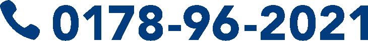 0178-96-2021