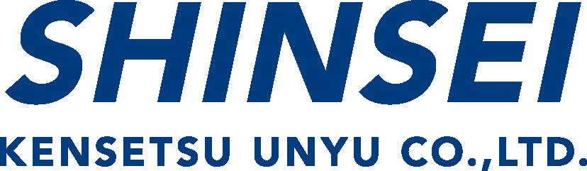 SHINSEI KENSETSU